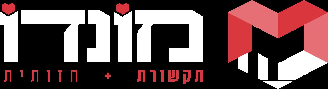 לוגו מונדו פוטר