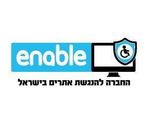 לוגו החברה להנגשת אתרים