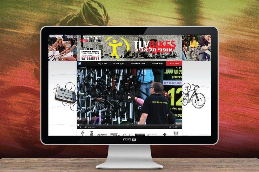 עיצוב אתר לאופניי תל אביב חנות אופניים