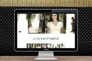 עיצוב אתר למעצבת שמלות מיטל כץ