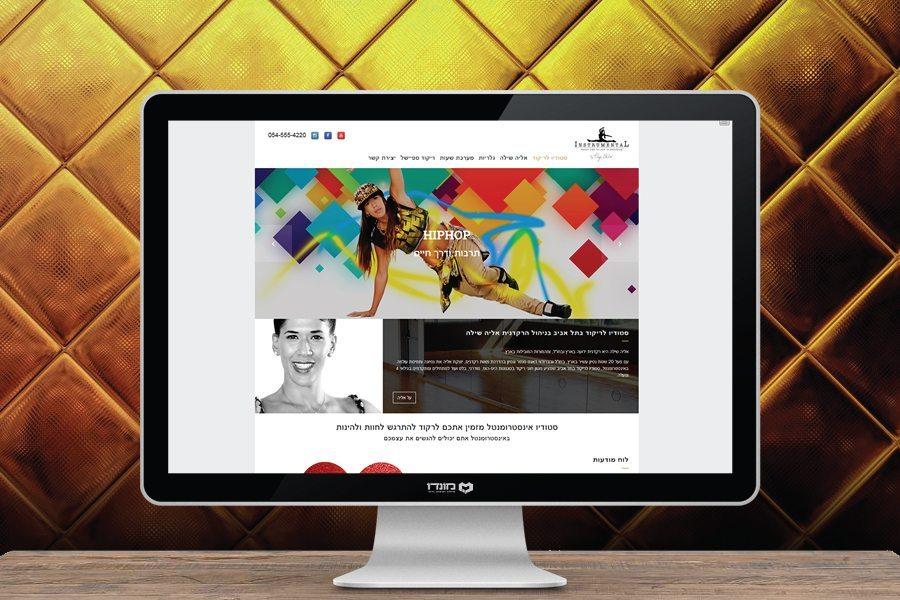 בניית אתר ואליה דנס רקדנית