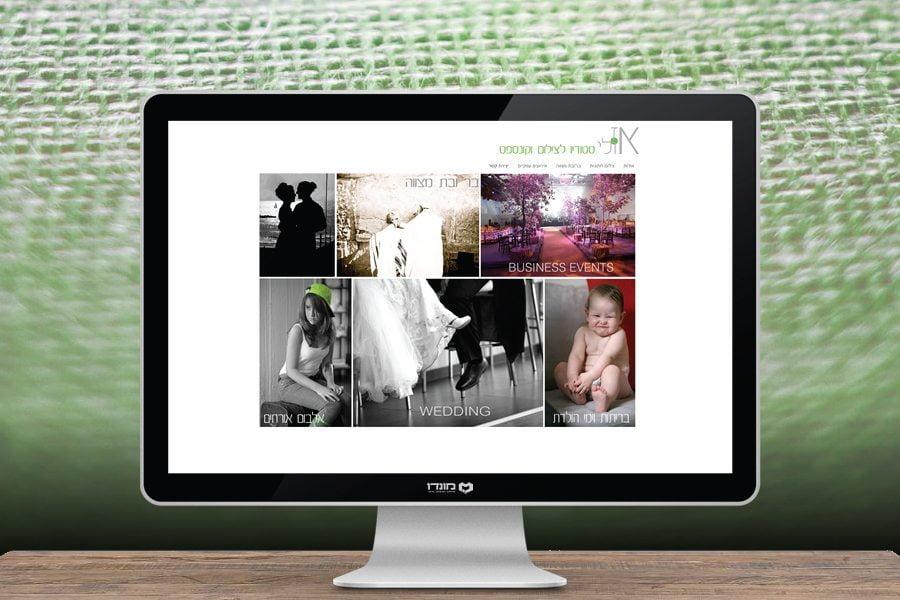 עיצוב אתר לאזולאי סטודיו לצילום