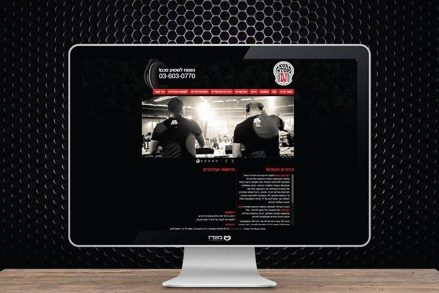 עיצוב אתר לnon stop dj