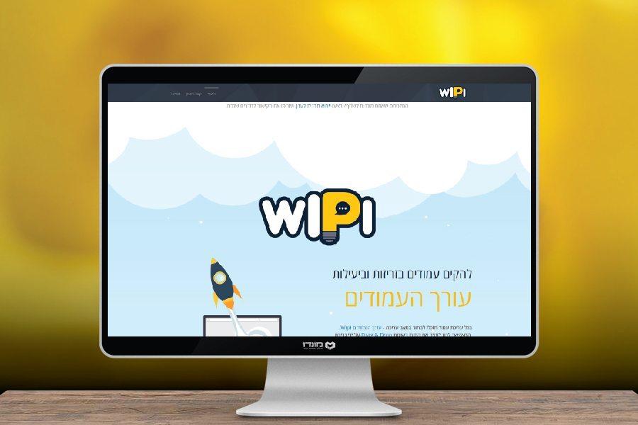 עיצוב גרפי ל wipi בניית אתרים