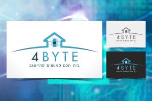 עיצוב לוגו ל 4byte