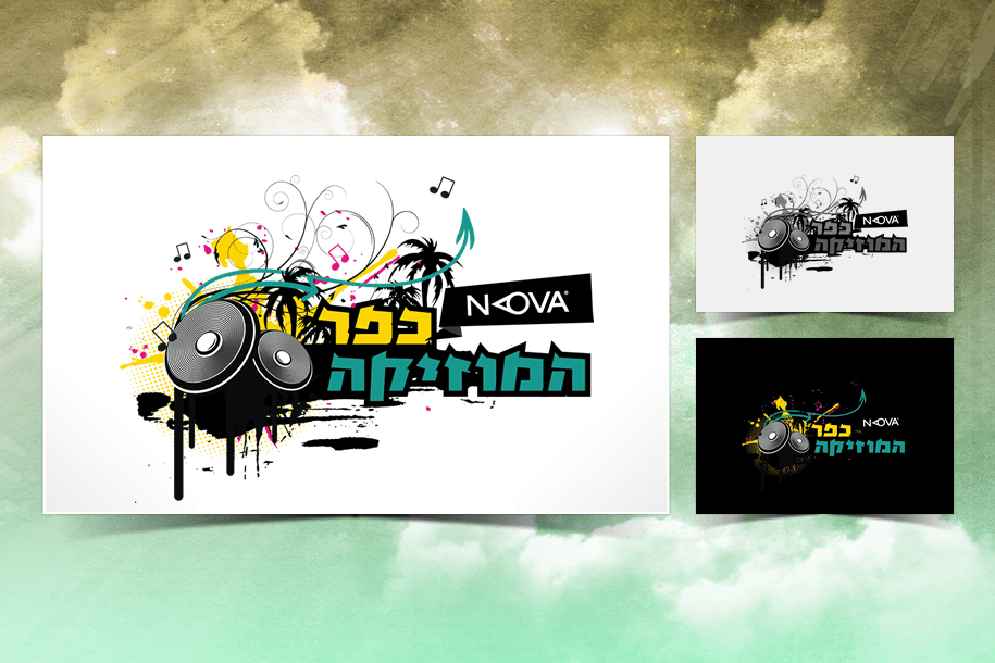 עיצוב לוגו ל Nova בכפר המוזיקה