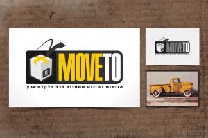 עיצוב לוגו ל Moveto הובלות ושינוע