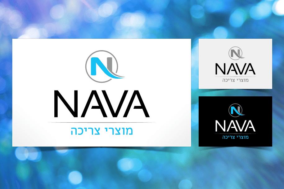 עיצוב לוגו ל Nava מוצרי צריכה