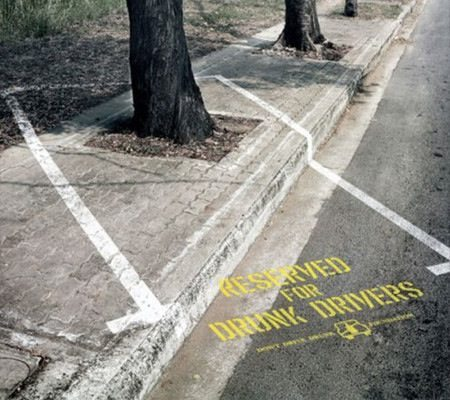 guerrilla-marketing-drunk-drivers